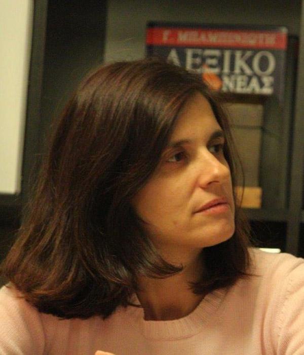 Γιαννακούλια Μαρία